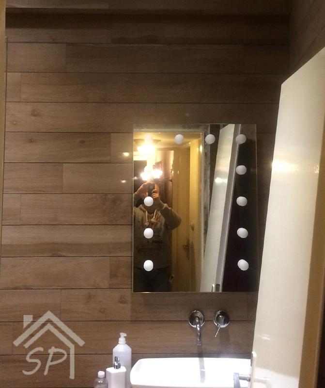 Καθρέπτης Μπάνιου